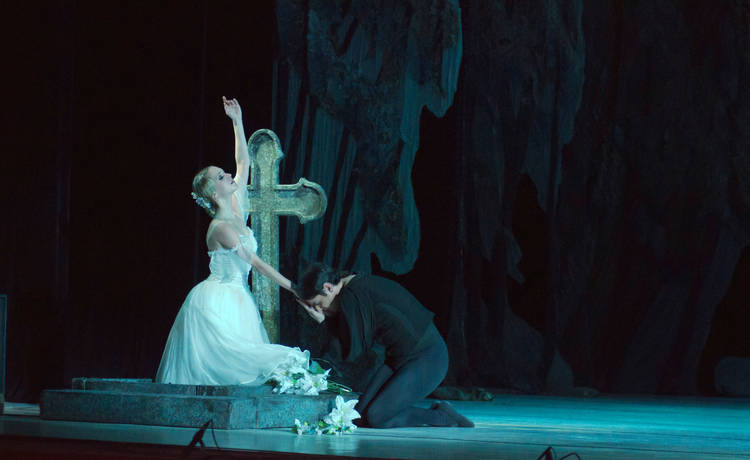 Image for Giselle